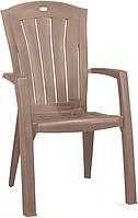 Садовое кресло с высокой спинкой  капучино из пластика  (для кафе и улиц)