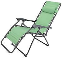 Садовый раскладной стул шезлонг с подголовником и подставкой для ног зеленый