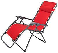 Садовый раскладной стул шезлонг красный с подголовником и подставкой для ног