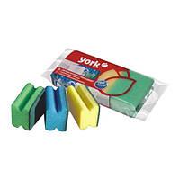 Профилированная кухонная губка 3 шт York HIM-Y-031010