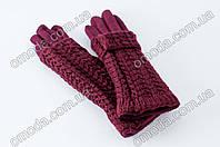 Женские перчатки с вязкой бордовые