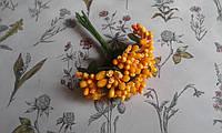 Складні тичинки (незабудки ) - оранж