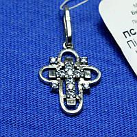 Крестик из серебра с камнями Светлый символ пс 263