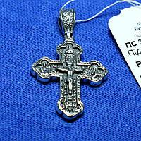 Нательный крестик Иисус серебро с чернением пс 327