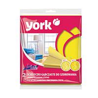 Губчатая салфетка с чистящим слоем CLEAN&SHINE York HIM-Y-024110