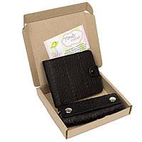 Подарочный набор №8 (3 цвета): портмоне П1 + ключница