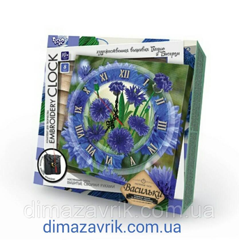 """Набор для творчества """"Embroidery clock"""" Часы. Вышивка гладью и бисером"""
