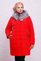 Очень теплая зимняя женская куртка в больших размерах с искусственным мехом 52-60