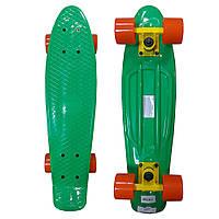 401 Green/Yellow/Orange