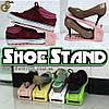 """Підставка для взуття - """"Shoe Stand"""""""