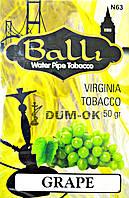 Balli Виноград 50 грамм