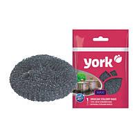 Металлическая мочалка MAXI для мытья посуды York HIM-Y-003020