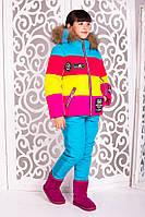 Зимний  костюм для девочки «Малибу»