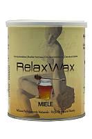 Relax Wax - Воск для деппиляции - Мёд  800 мл