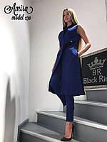 Женский деловой костюм жилет и брюки ( 3 цвета)