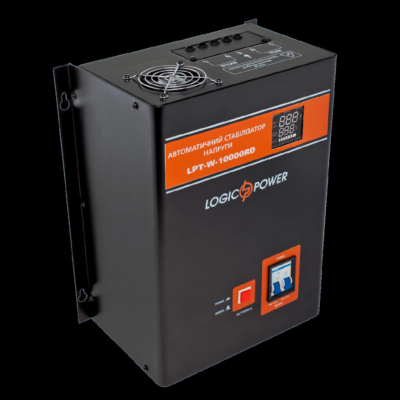 Logic Power LPT-W-10000RD -стабілізатор на будинок, дачу, квартиру, релейний