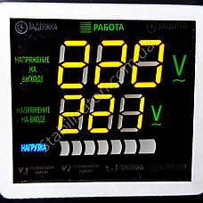 Logic Power LPT-W-10000RD -стабілізатор на будинок, дачу, квартиру, релейний, фото 3