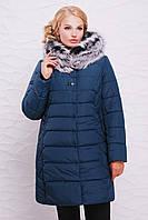 Женская куртка с натуральным мехом большой размер 52,54,56,58,60
