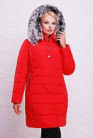 Красная Женская куртка с натуральным мехом большой размер 52,54,56,58,60