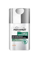Loreal Men Expert - Гель После бритья - Гидра Сенситив с берёзовым соком для мужчин 125 мл Оригинал