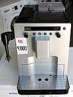 Кофеварка эспрессо MELITTA Caffeo Bistro Silver (E960-101) б/у