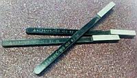 Алмазный брусок для заточки ножей зернистость 125/100