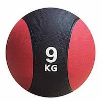 Медболл Rising 9 кг