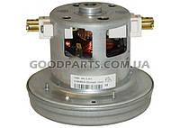 Мотор (двигатель) к пылесосу Electrolux 1096542012