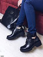 Стильные демисезонные ботинки кожа в стиле D!&G ремешки натуральная кожа