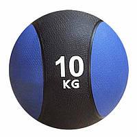 Медицинский мяч 10 кг