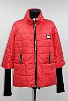 Куртка женская демисезонная, коралл, р.44-52