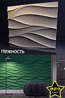 Гипсовая 3д панель, Нежность