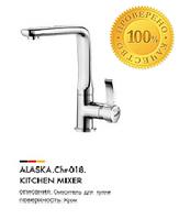 Смеситель для кухонной мойки Alaska Latres