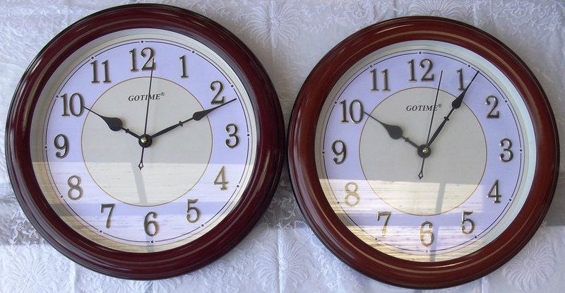 Часы настенные GoTime  для дома и офиса GT-3501WS