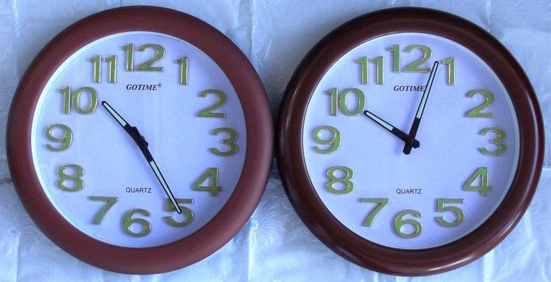Часы настенные GoTime  для дома и офиса GT-3504WL