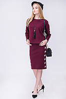 Женский комплект: юбка+джемпер