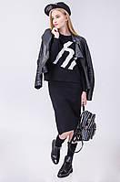 Стильный женский комплект: юбка+джемпер