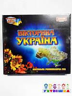 Викторина Украина