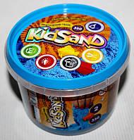 Живой Кинетический Песок KidSand 350 г в Ведерке +2 формочки Danko Toys