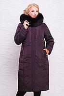 Длинная Женская куртка с песцом на вороте большой размер 52,54,56,58,60