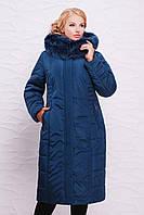 Длинная Женская куртка с песцом изумрудного цвета на вороте большой размер 52,54,56,58,60