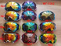 Горнолыжная маска. 11 моделей