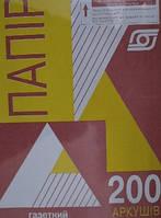 Бумага офисная ( газетная ) А 4 45 г/м2, 200 л