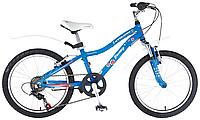 "Велосипед 20"" CYCLONE FANTASY 11"" 2016 11"" синий"
