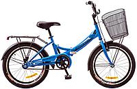 """Велосипед 20"""" Formula SMART с корзинкой 2017 13"""" синий"""