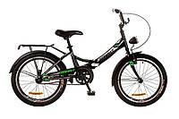 """Велосипед 20"""" Formula SMART с корзинкой 2017 13"""" черный"""