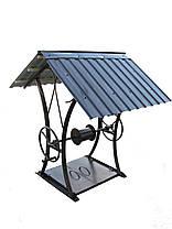 Домик для колодца, крыша для колодца и ворот (кованый металлический каркас), фото 3
