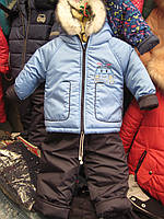 Зимний комбинезон Куртка+штаны , Голубого цвета