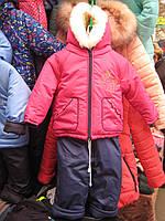 Зимний комбинезон Куртка+штаны Ярко-розового  цвета