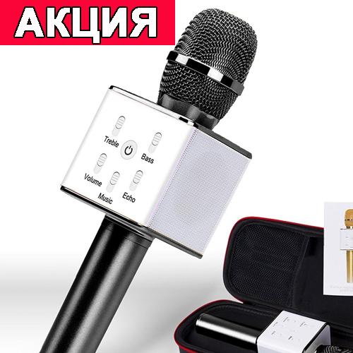 979fa9743db1 Микрофон + караоке Bluetooth Q7 BLACK - Интернет-магазин